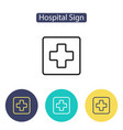 medical cross sign hospital icon vector image