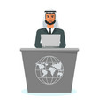 arabian businessman with laptop vector image vector image