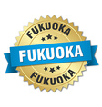 Fukuoka round golden badge with blue ribbon vector image vector image
