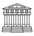 greek temple icon outline style vector image vector image
