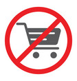 no shopping cart glyph icon prohibited and vector image