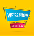 creative of we are hiring vector image vector image