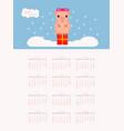 cute calendar 2019 vector image