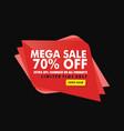 geometric mega sale banner vector image