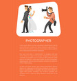 photographer making pictures of wedding couple vector image