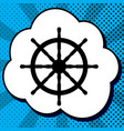 ship wheel sign black icon in bubble on vector image