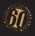 60th birthday logo