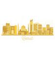 beirut lebanon city skyline golden silhouette vector image vector image