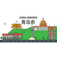 china qingdao city skyline architecture vector image vector image
