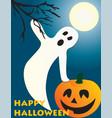 halloween flying ghost and pumpkin scene vector image