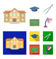 school building college with windows a master or vector image vector image