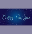 silver bright happy new year brush lettering text vector image vector image