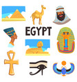 flat set of egyptian culture elements vector image vector image