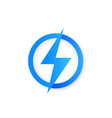 lightning bolt logo or icon vector image vector image