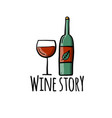 wine label for your design vector image